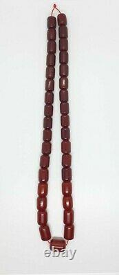130.3 Grams Antique Faturan Cherry Amber Bakelite Necklace Bead Marbled