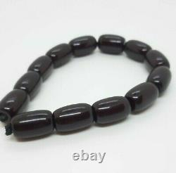 35.2 Grams Antique Faturan Cherry Amber Bakelite Beads Damari/Veins