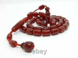 55.5 Grams Antique Ottoman Faturan Cherry Amber Rosary Prayer Tesbih Misbah Bead