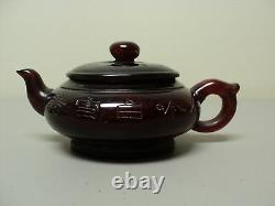 Antique Chinese Cherry Amber Individual Teapot, Incised Decoration